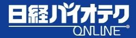 日経バイオテク連載 赤間博士の「シリコンバレー創薬騒動」