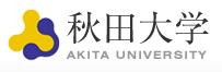 秋田大学提供 「人体のふしぎ」シリーズまとめ